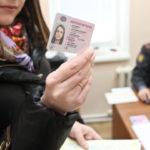 Требования к фотографиям на права в 2019 году