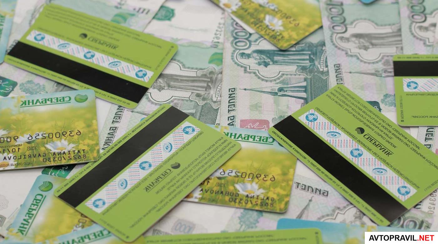 карты сбербанка на деньгах