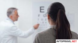 окулист проверяет зрение женщины