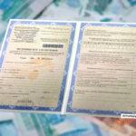 Где купить справку на водительские права для ГИБДД с наркологом и психиатром в 2017 году?