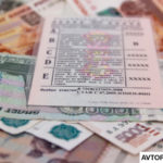 Стоимость госпошлины за замену водительского удостоверения в 2018 году