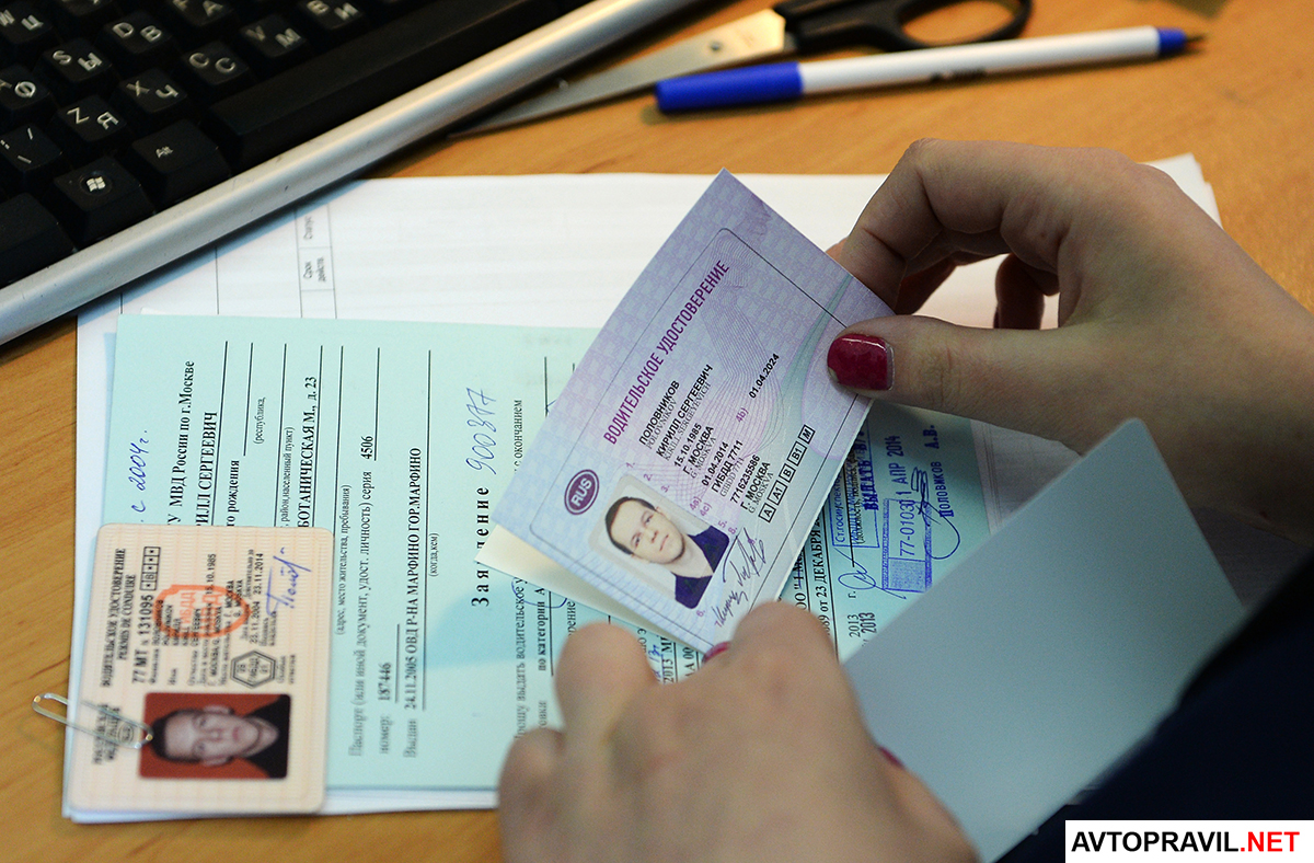 Водительское удостоверение нового образца в женских руках