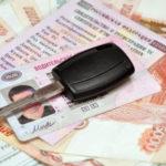 Как оплатить госпошлину за водительское удостоверение через Сбербанк Онлайн
