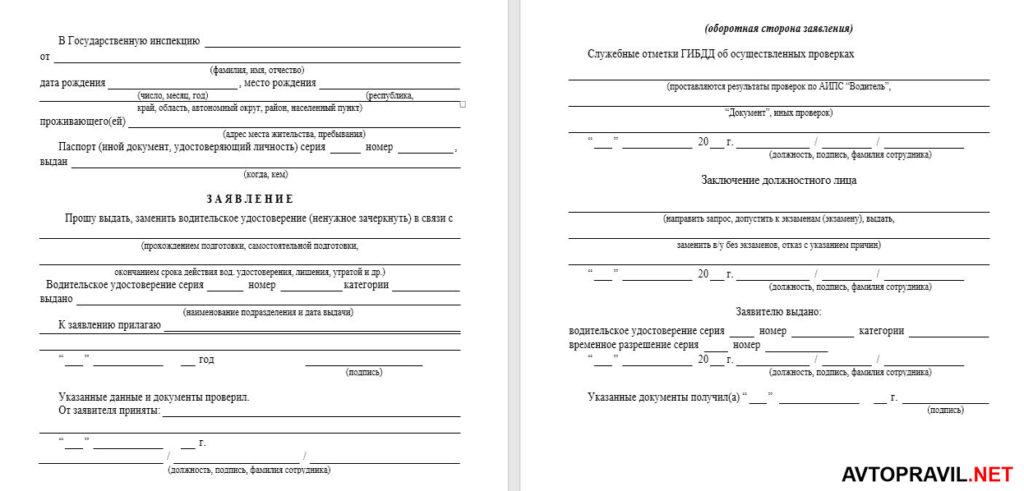Какие документы нужны для оформления материнского капитала