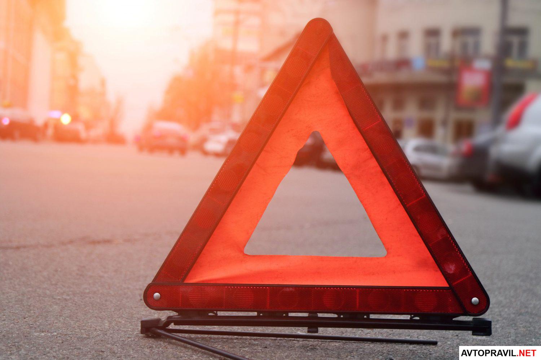 Красный треугольник на дороге