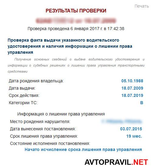 Усыновление здорового ребенка в санкт-петербурге база данных