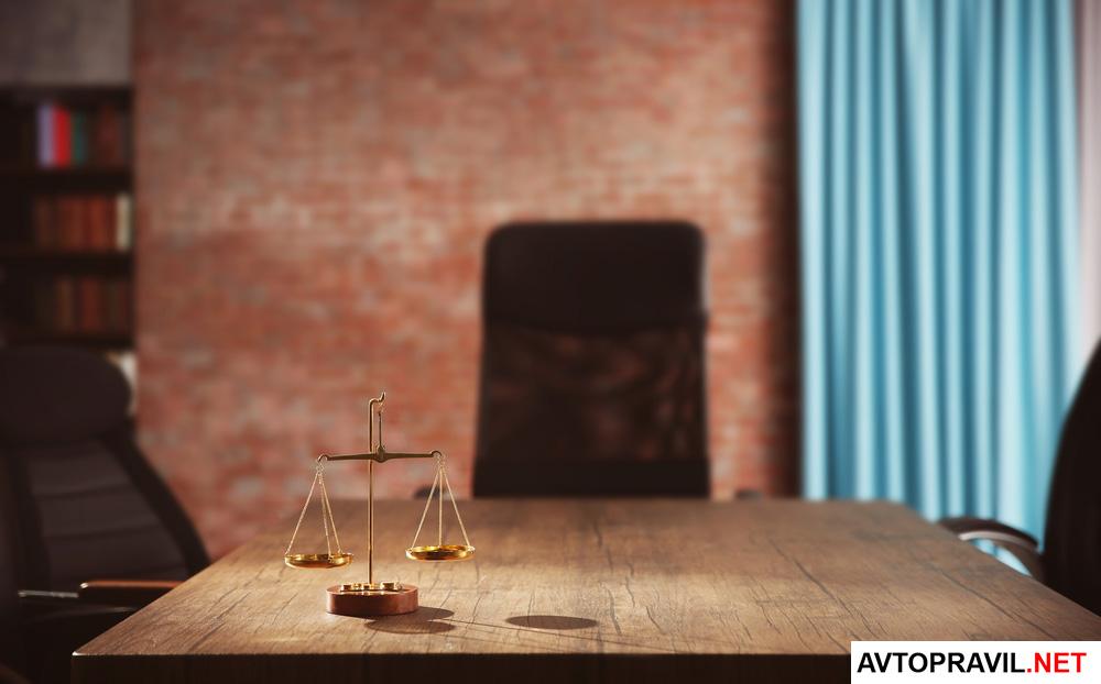 кабинет юриста