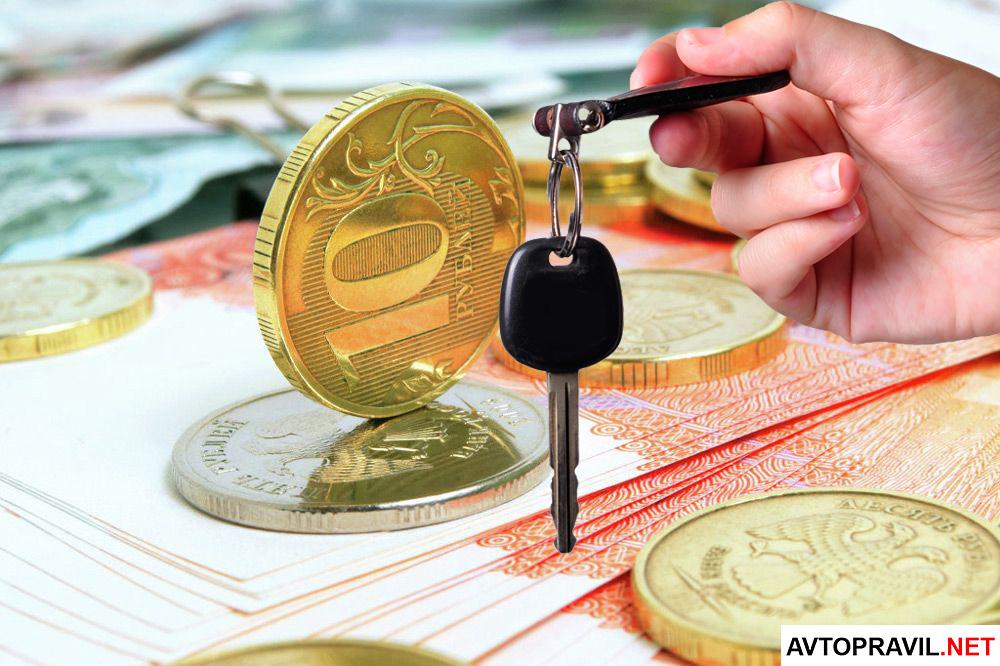 Рука держащая автомобильные ключи от авто на фоне рублей