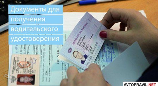 Гражданский процессуальный кодекс РФ (ГПК РФ) от N