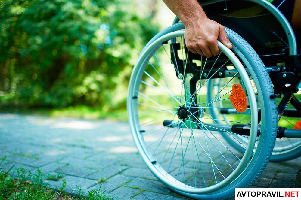 Колесо инвалидного кресла