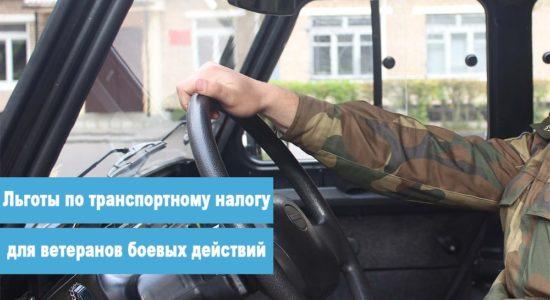 военный за рулем