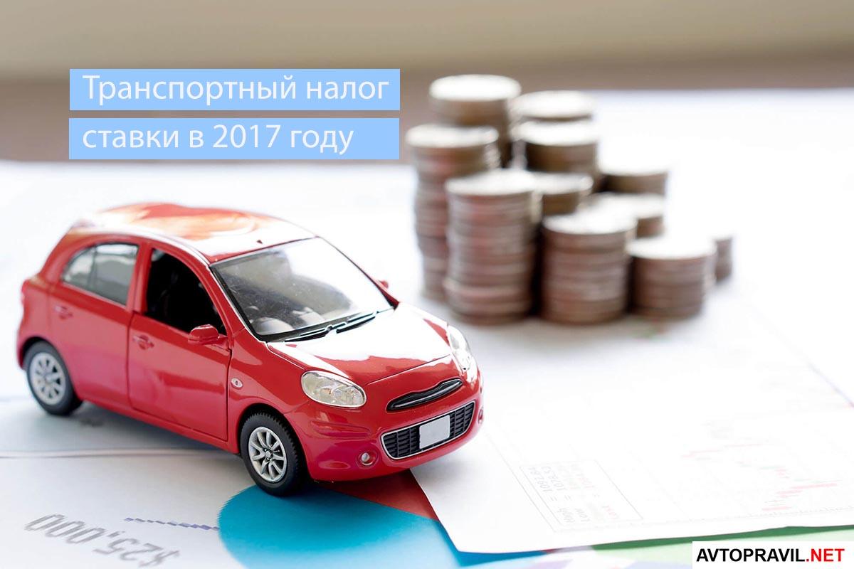 модель автомобиля и монеты на столе