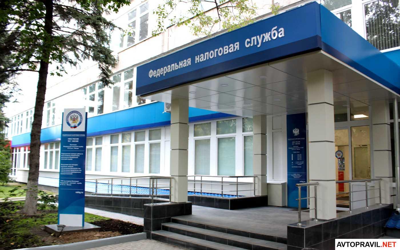 Здание ФНС