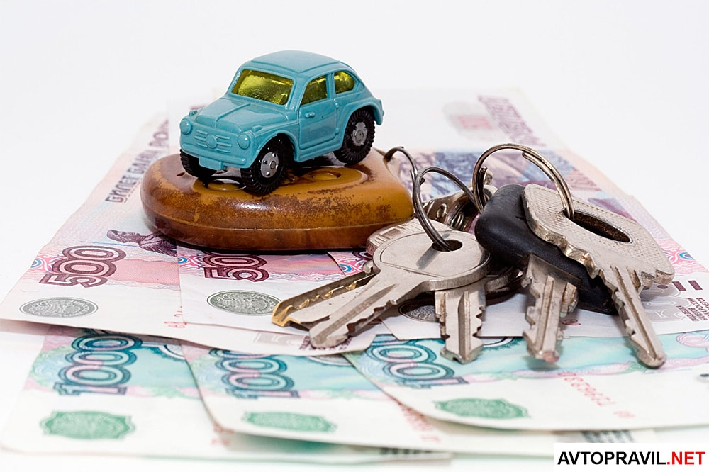 ключи от автомобиля лежат на банкнотах