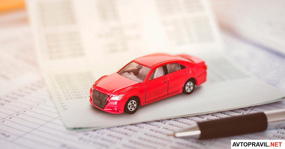 Модель авто стоящая на документах