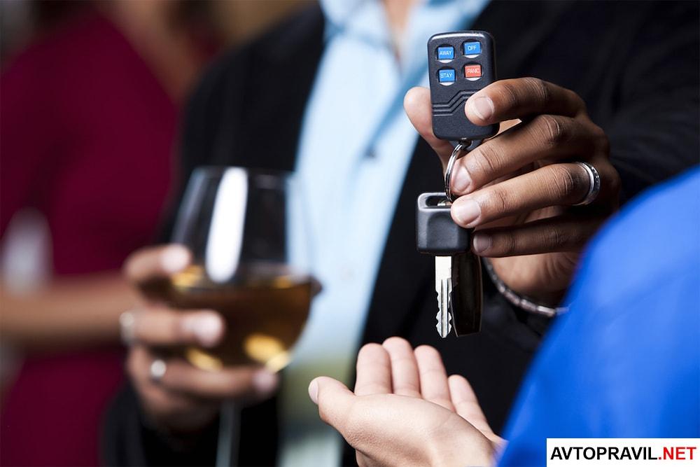 Нетрезвый водитель отдающий ключи от машины