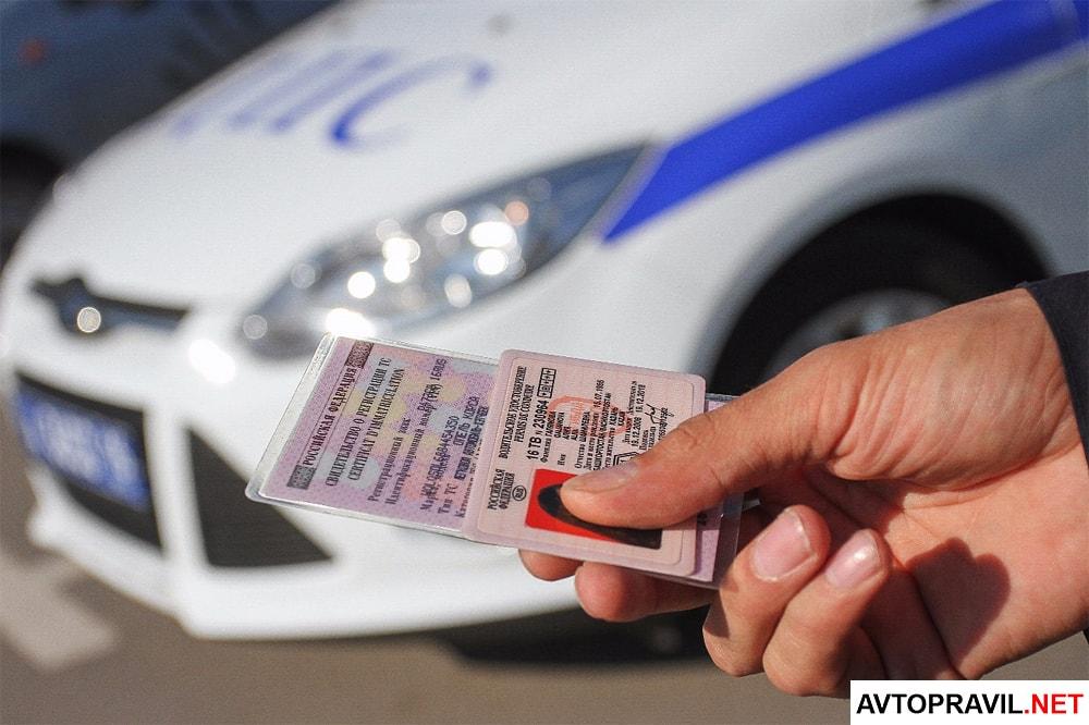 Водительские права в руках инспектора ДПС