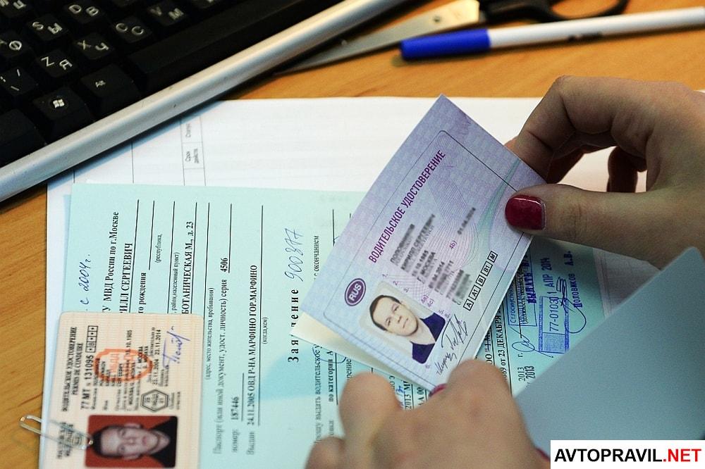 Документы и водительские права, лежащие на столе
