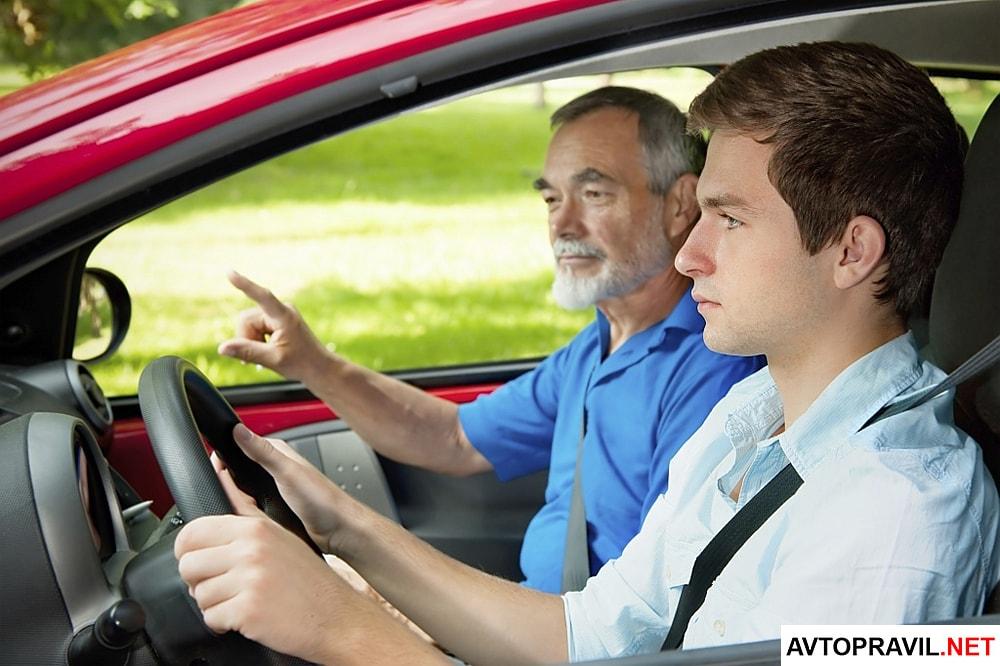 водитель и инструктор по вождению в машине