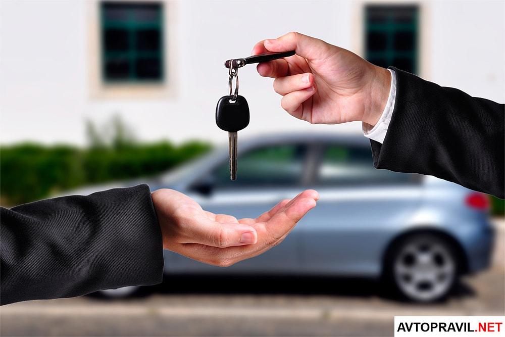 Руки, дающие ключи от машины