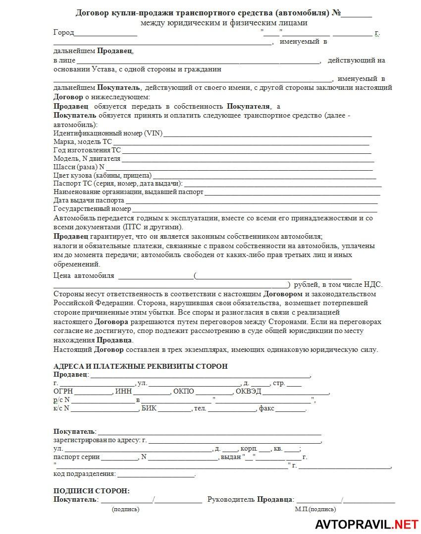 Договор между базой отдыха и агентом