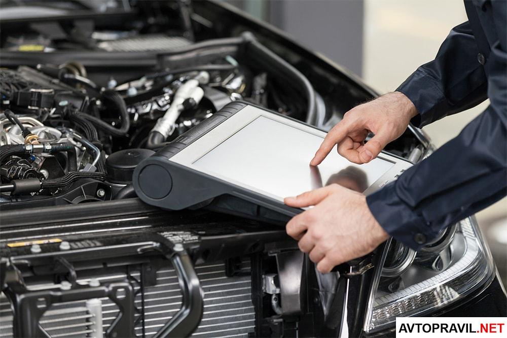 Проведение диагностики автомобиля специалистом