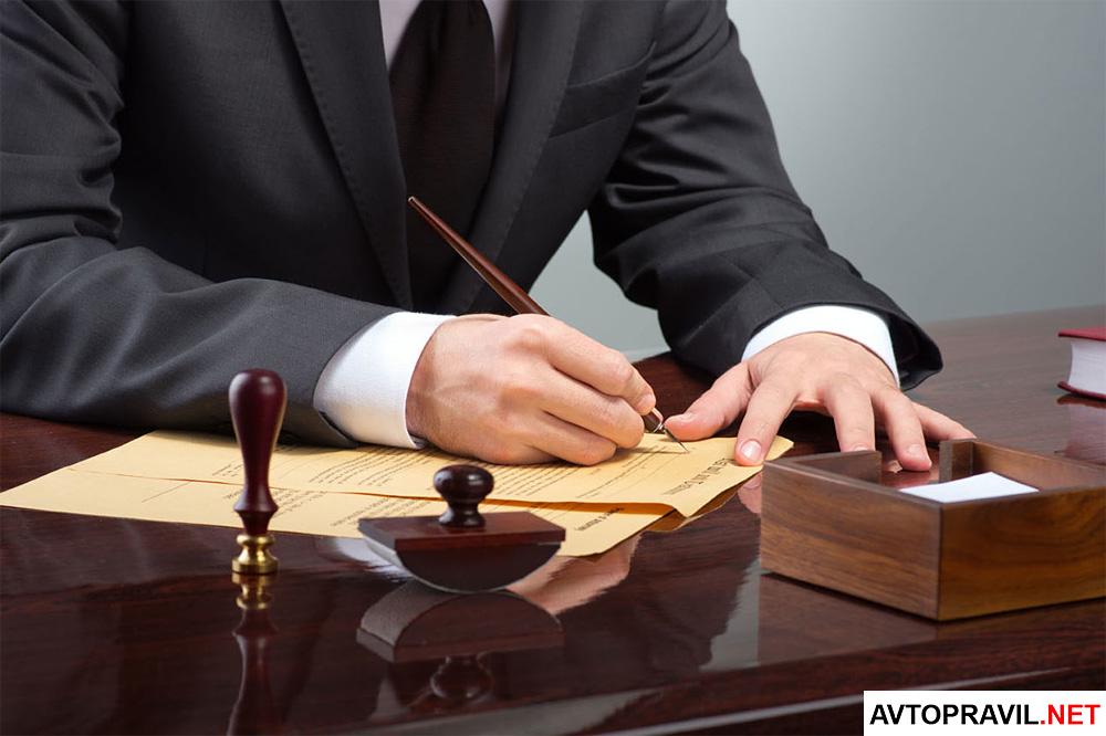 юрист оформляет документы