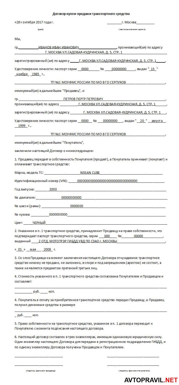 Заявление об увольнении с государственной службы образец