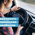 Образец и бланк доверенности на управление автомобилем