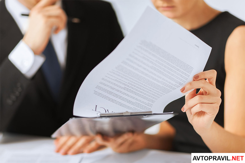 Женщина и мужчина проверяющие документы