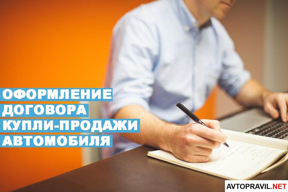 мужчина пишет на бумаге