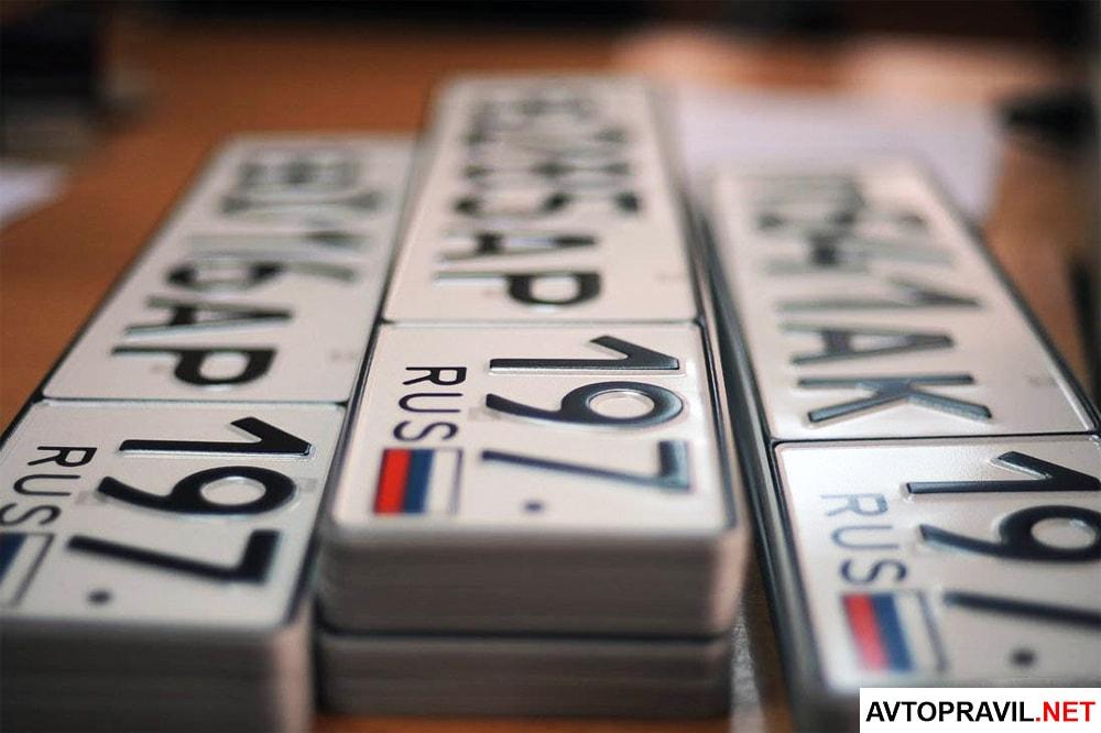 Автомобильные номера лежащие на столе