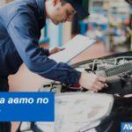 Проверка авто по VIN-коду: как расшифровать и какую информацию можно получить?
