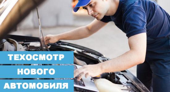 механик осматривает автомобиль