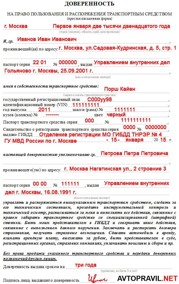 Авто за 30 тысяч рублей купить