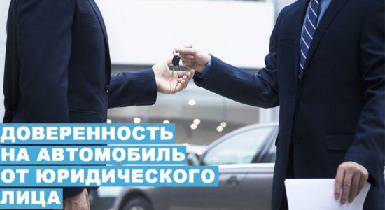 два бизнесмена возле автомобиля