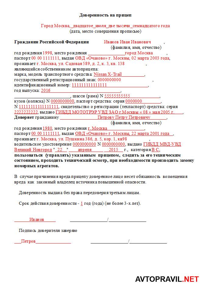 аптека семейная в омске официальный сайт выигравшие номера