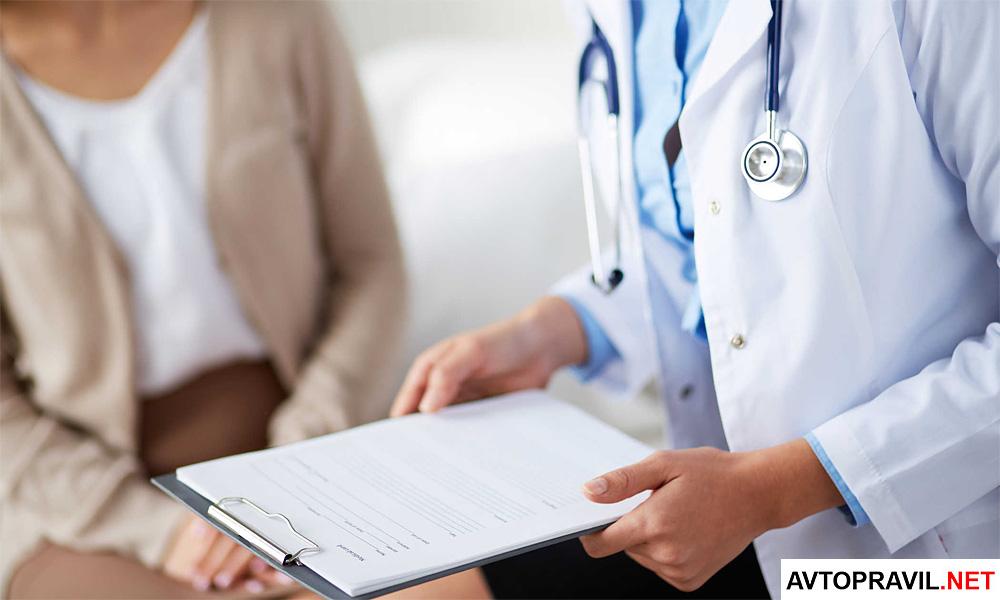 Доктор, держащий документы в руках и пациент