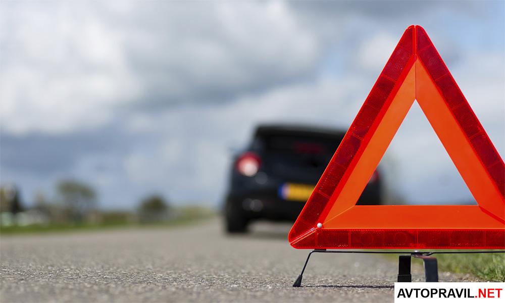 Порядок действий водителей при ДТП по новым правилам