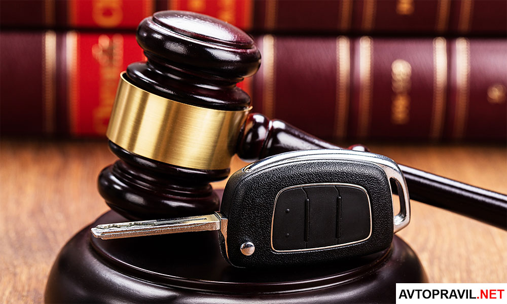 Ключи от автомобиля и судейский молоток лежащие на столе