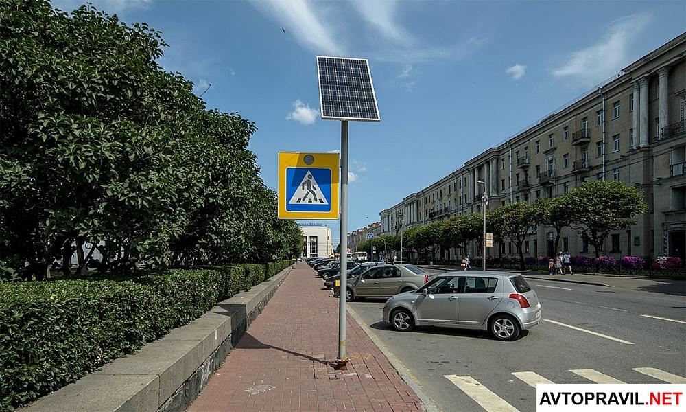 Знак пешеходного перехода