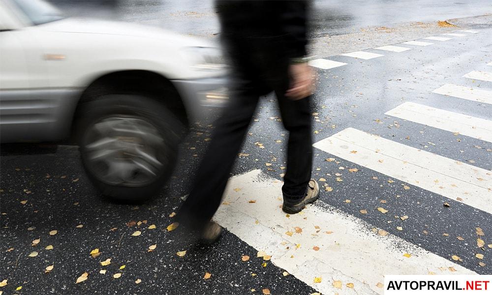 наезд на пешехода на пешеходном переходе