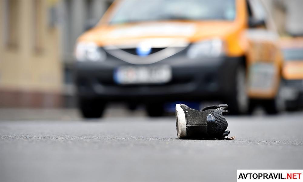 Ботинок лежащий на дороге