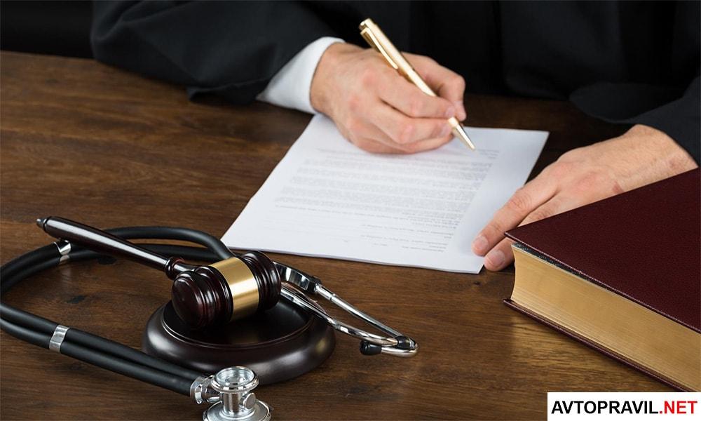 Судья подписывающий документы