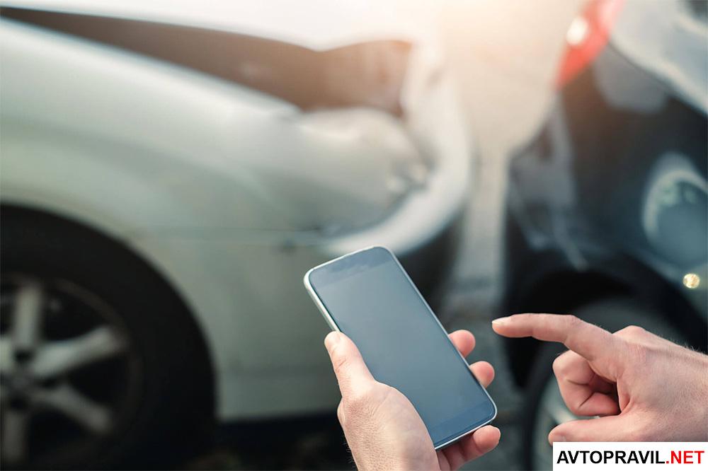Как Отменить Вызов ГИБДД на Место ДТП с Мобильного