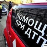 Служба аварийных комиссаров при ДТП — как вызвать и оформить происшествие