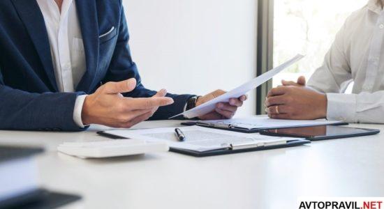 Какие документы нужны в страховую компанию после ДТП по ОСАГО