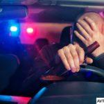 Виновник ДТП пьян — что грозит водителю и будет ли выплачиваться страховка?