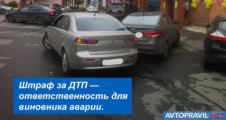 Выезд с парковки задним ходом дтп кто виноват
