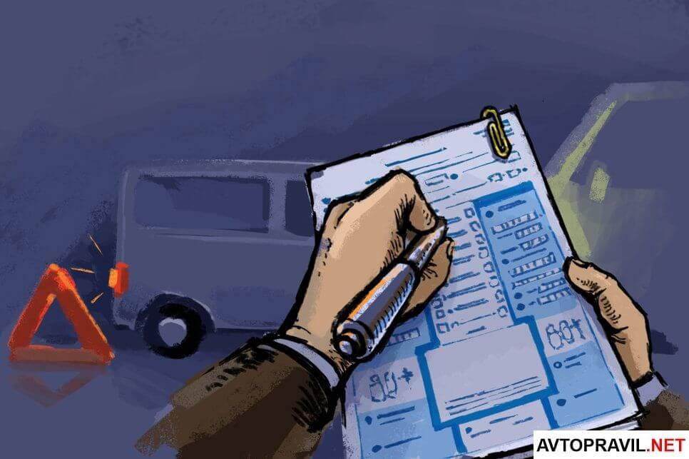 Составление европротокола при ДТП на парковке